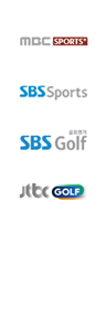 mbc sports+, SBS Sports, SBS Golf, JTBC Golf