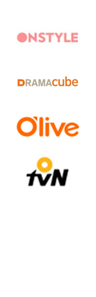 onstyle, dramacube, olive,  O TVN
